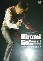 "Hiromi Go Concert 40th Anniversary Celebration 2011 ""GIFT~40年目の贈りもの~""(初回生産限定盤) [DVD]"