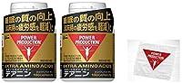 【Amazon.co.jp限定】 オリジナルタオル入り (機能性表示食品) エキストラアミノアシッド テアニン ボトル 180粒 (使用目安 約30日分) 2個セット グリコ パワープロダクション 亜鉛 サプリメント