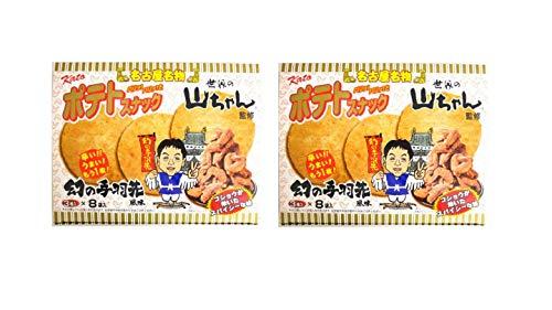 【世界の山ちゃん】ポテトスナック 幻の手羽先風味 3枚×8袋(2箱セット)