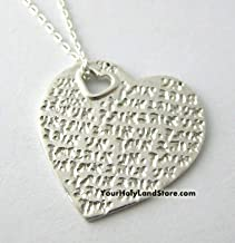 I Love You in Hebrew and English Heart Necklace
