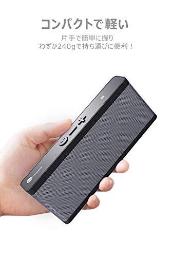 TaoTronics『Bluetoothスピーカー(TT-SK09)』