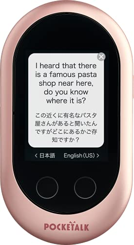 Pocketalk Classic Language Translator Device - Portable Two-Way Voice Interpreter - 82 Language Smart Translations in Real Time (Rose Gold)