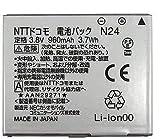 【Amazon.co.jp 限定】 HCMA ドコモ/docomo 電池パック N24 N-07B 対応