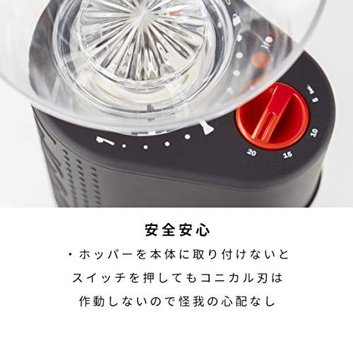 BODUMボダムBISTROビストロ電動式コーヒーグラインダーブラック【正規品】10903-01JP-3