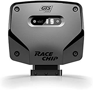 Race Chip GTS Black Tuning Mercedes Benz ML 63 AMG 558 HP/410 kW W166 2011-2016