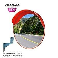 カーブミラー 車庫鏡 凸面鏡ラウンド交通道路の交差倉庫盲点安全ミラー60センチメートル80センチメートル、取付金具を送ります huhuan 1-23 (Size : 30cm)