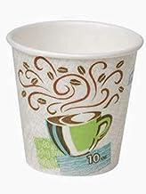 كوب ديكسي بيرفكت تاتش معزول للمشروبات الساخنة من جي بي برو، سعة 295 مل، لون القهوة الغابة، 25 قطعة