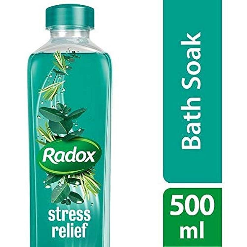 道路を作るプロセス砲兵勝つ[Radox] Radoxは、500ミリリットルのソーク良い香りストレスリリーフ風呂を感じます - Radox Feel Good Fragrance Stress Relief Bath Soak 500ml [並行輸入品]