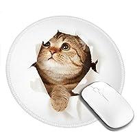 マウスパッド マウスパット 円形 PCマット Mouse Pad デスクマット 猫柄 ネコ ベッド デスクトップパソコン ノートパソコン ラップトップマット ゲーミング オフィス用 ゲーム用 柔らかい 耐久性 レーザー 光学マウス対応