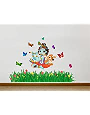Rawpockets Decals' Lord Krishna Flute Singing with Cow and Butterfly Grass Decorative Extra Large Size Wall Sticker (75 cm x 115 cm), Multicolour