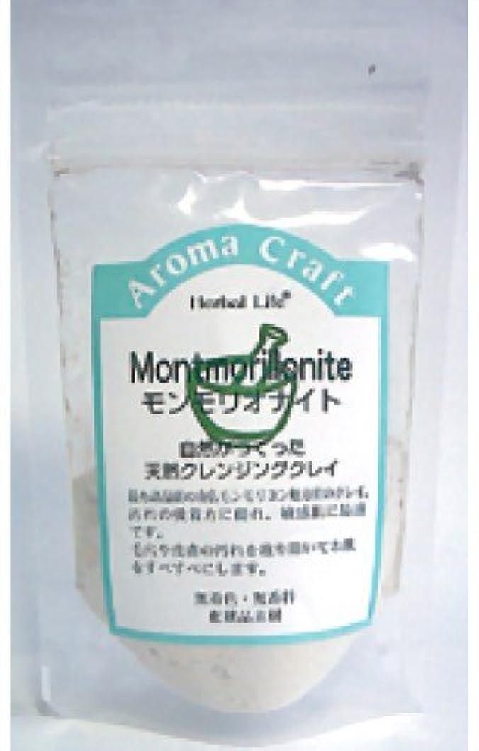 あごひげ息切れ三十生活の木 AC モンモリオナイト 30g