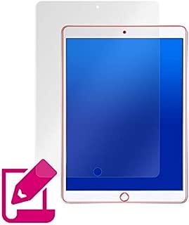ミヤビックス 紙のような書き味 ペーパーライク 10.2 インチ iPad (2019 / 第7世代) 表面用保護シート 用 日本製 液晶保護フィルム OverLay Paper OKIPAD2019/F/2