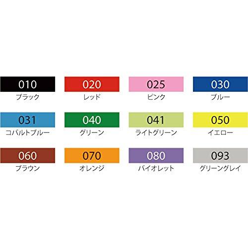 呉竹水性ペン布用布書きZIGファブリカラー12色TC-4000A/12V