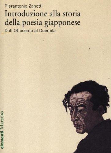 Introduzione alla storia della poesia giapponese vol. 2