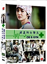 OB GYN / Obstetrics and Gynecology Doctors / OB and GYN Korean Tv Drama Dvd (16 Episodes 4 Dvds in Digipak Boxset)