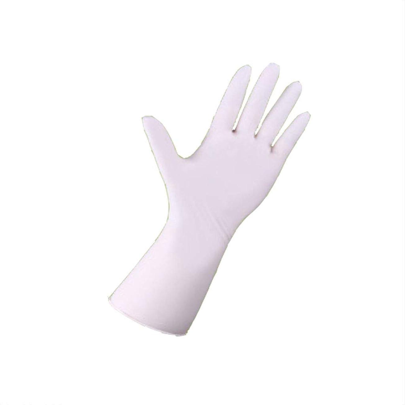 痛みしみエイリアス手袋、使い捨て手袋、長いゴムラボ、帯電防止ペディキュア、マッサージ、ハンドマッサージ100 (サイズ さいず : S s)
