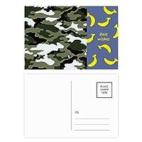カモフラージュラインアートの穀物のイラストパターン バナナのポストカードセットサンクスカード郵送側20個