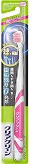 花王 クリアクリーン 球と極細 超コンパクト やわらかめ 1本 Japan