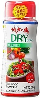 伯方の塩DRY(ボトル)200g