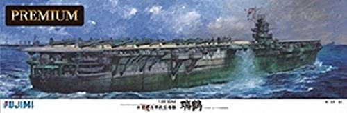 1 350 ship models SPOT series Imperial Japanese Navy aircraft carrier HIRYU premium by Fujimi