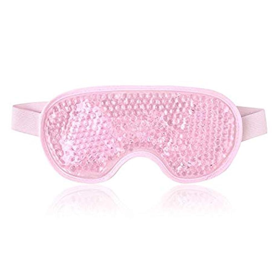 コーンウォールカウボーイ悪性腫瘍NOTE 新しいジェルアイマスク再利用可能なコールドセラピー癒しのための癒しの美しさジェルアイマスクスリーピングアイスゴーグルスリーピングマスク