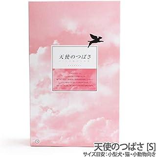 [他商品との同梱不可]天使のつばさ S