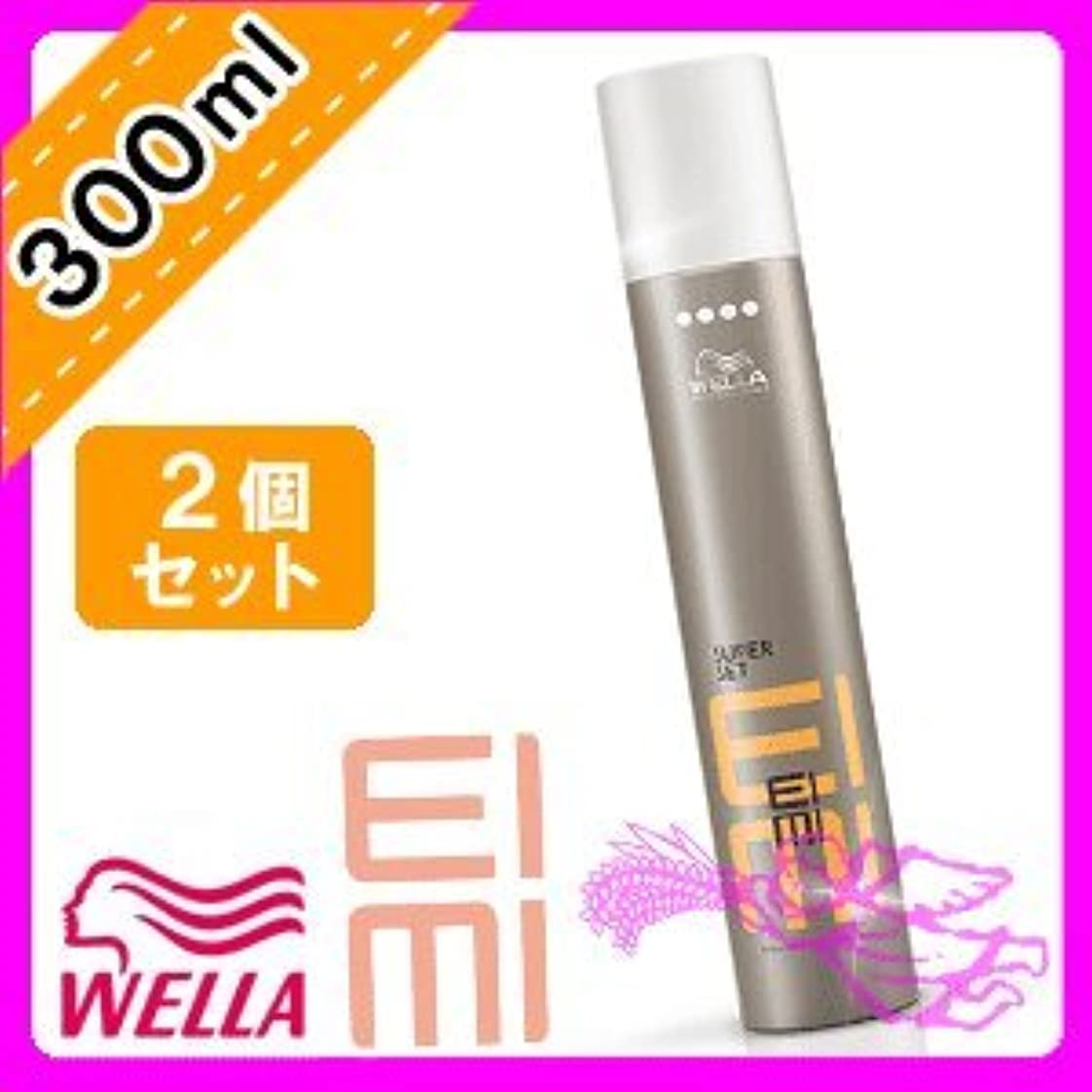 カウントブルーベル砂ウエラ EIMI(アイミィ) スーパーセットスプレー 300ml ×2個 セット WELLA P&G