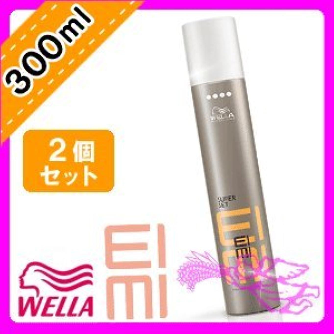 神経削除する好意的ウエラ EIMI(アイミィ) スーパーセットスプレー 300ml ×2個 セット WELLA P&G