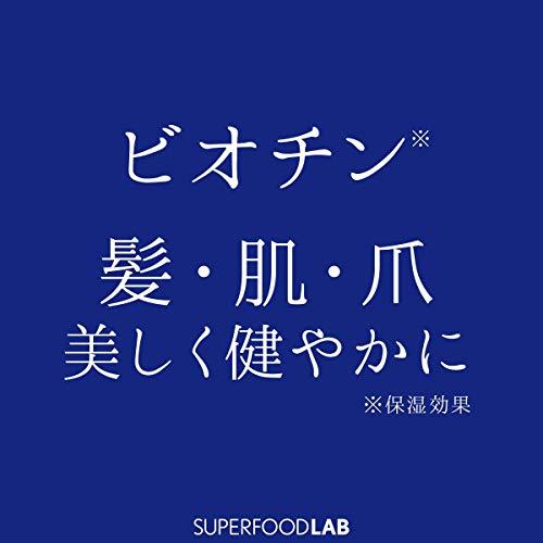 新谷酵素SUPERFOODLABスーパーフードラボ『ビオチン+オイルシャンプー』