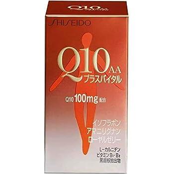【3個】 資生堂 Q10AAプラスバイタル 90粒x3個 (4987415333601)