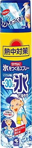 熱中対策 タオルに氷をつくるスプレー -30℃の氷で冷やす 冷却スプレー 1個 小林製薬