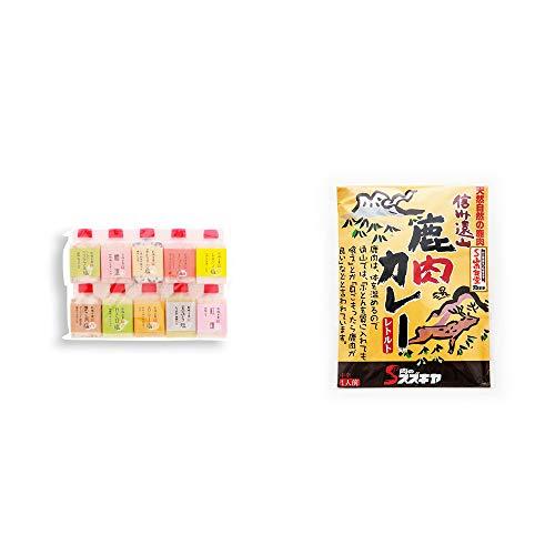 [2点セット] 塩アラカルト(10本セット) ・信州遠山 鹿肉カレー 中辛 (1食分)