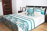 Rodnik LUX Tagesdecke mit Kissenhüllen für Schlafzimmer Bettüberwurf gesteppt gefüttert Creme türkis edel (Tagesdecke 240 x 220 cm)