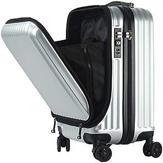 フロントオープン スーツケース 機内持ち込み キャリーバック キャリーケース SSサイズ 軽量 TSAロック 115cm ファスナータイプ BASILO-108 前ポケット