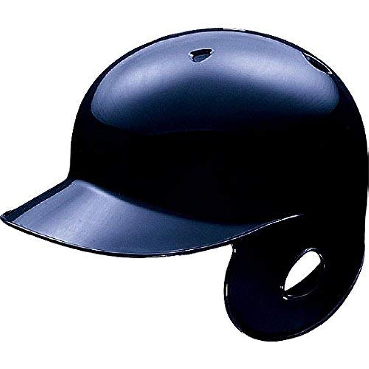 田舎謝罪かみそりアシックス(asics) 野球 軟式 バッティング用 ヘルメット 左打者用 BPB442