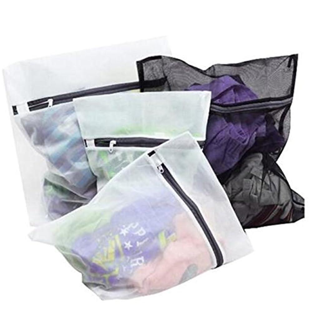CH 4PCS Clothes Washing Bag Laundry Bag Mesh Socks Bra Lingerie Wash Bag Pouch
