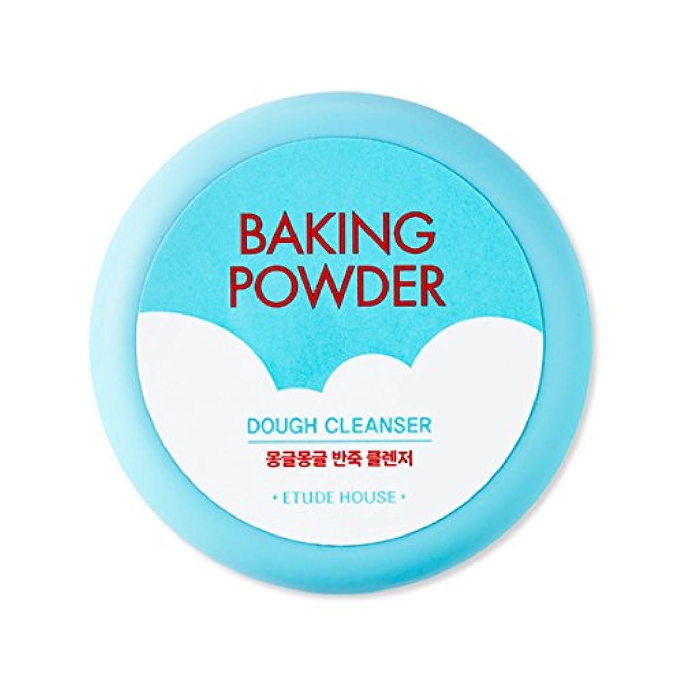 爬虫類今後適合[New] ETUDE HOUSE Baking Powder Dough Cleanser 90g/エチュードハウス ベーキング パウダー ドウ クレンザー 90g [並行輸入品]