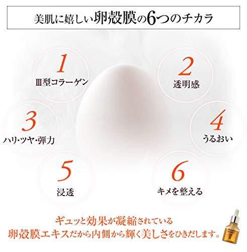 ビューティーオープナー18mL美容液卵殻膜コラーゲンヒアルロン酸ツヤハリ保湿美肌