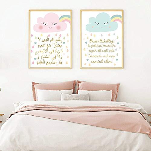 YDGG islamitisch schilderij Arabisch kind poster muurkunst bedrukt canvas regenboog print afbeelding voor baby kinderkamer slaapkamer wooncultuur 50 x 70 cm x 2 st. Geen lijst