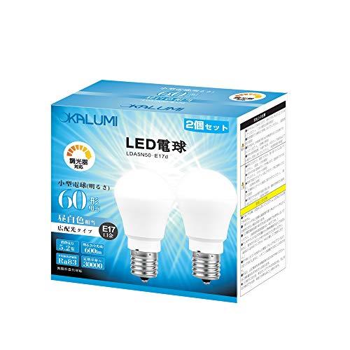 OKALUMI LED電球 調光対応 E17口金 60W形相当 昼白色 5000k 620lm 密閉器具対応 広配光 小形電球タイプ ミニクリプトン電球 2個入り