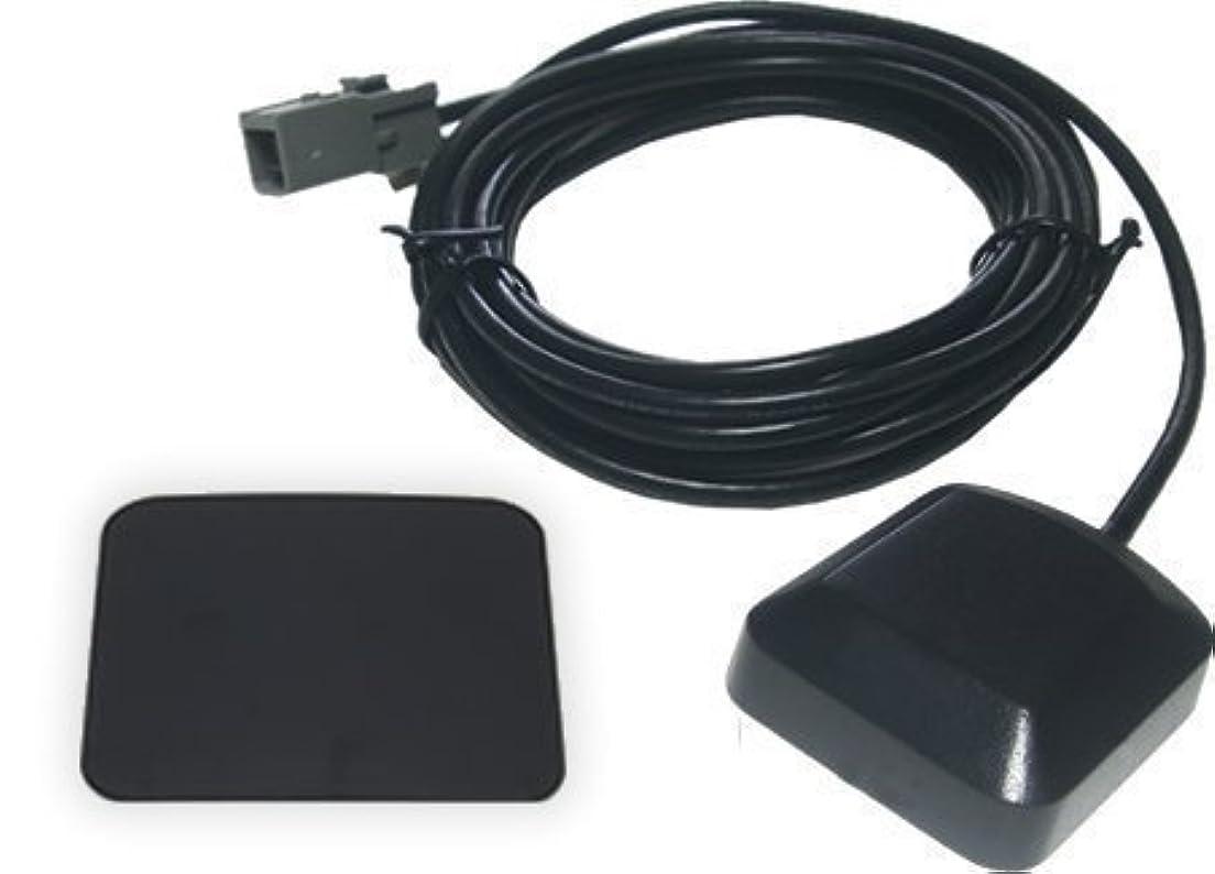 重さステーキ輝くMDV-525 対応 GPSアンテナ 感度UP プレート セット 高感度 GPS 【ケンウッド】