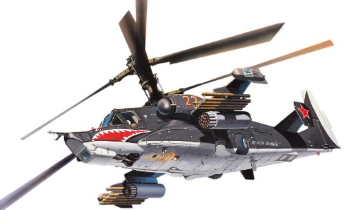 Revell Germany Kamov Hokum Easy Kit 1/100 Helicopter Model Kit