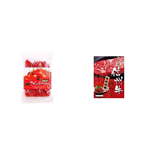 [2点セット] 収穫の朝 さくらんぼグラッセ ラム酒風味(180g)・信州牛 肉みそ(200g)