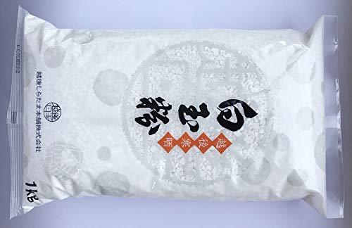 業務用白玉粉1kg