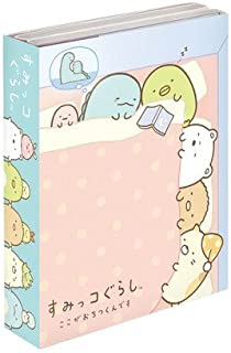San-X Sumikko Gurashi Mini Book type Memo Pad MW29501