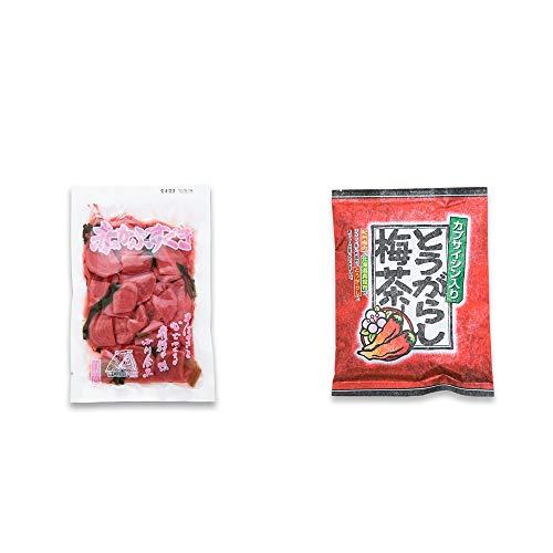 [2点セット] 赤かぶすぐき(160g)・とうがらし梅茶(24袋)