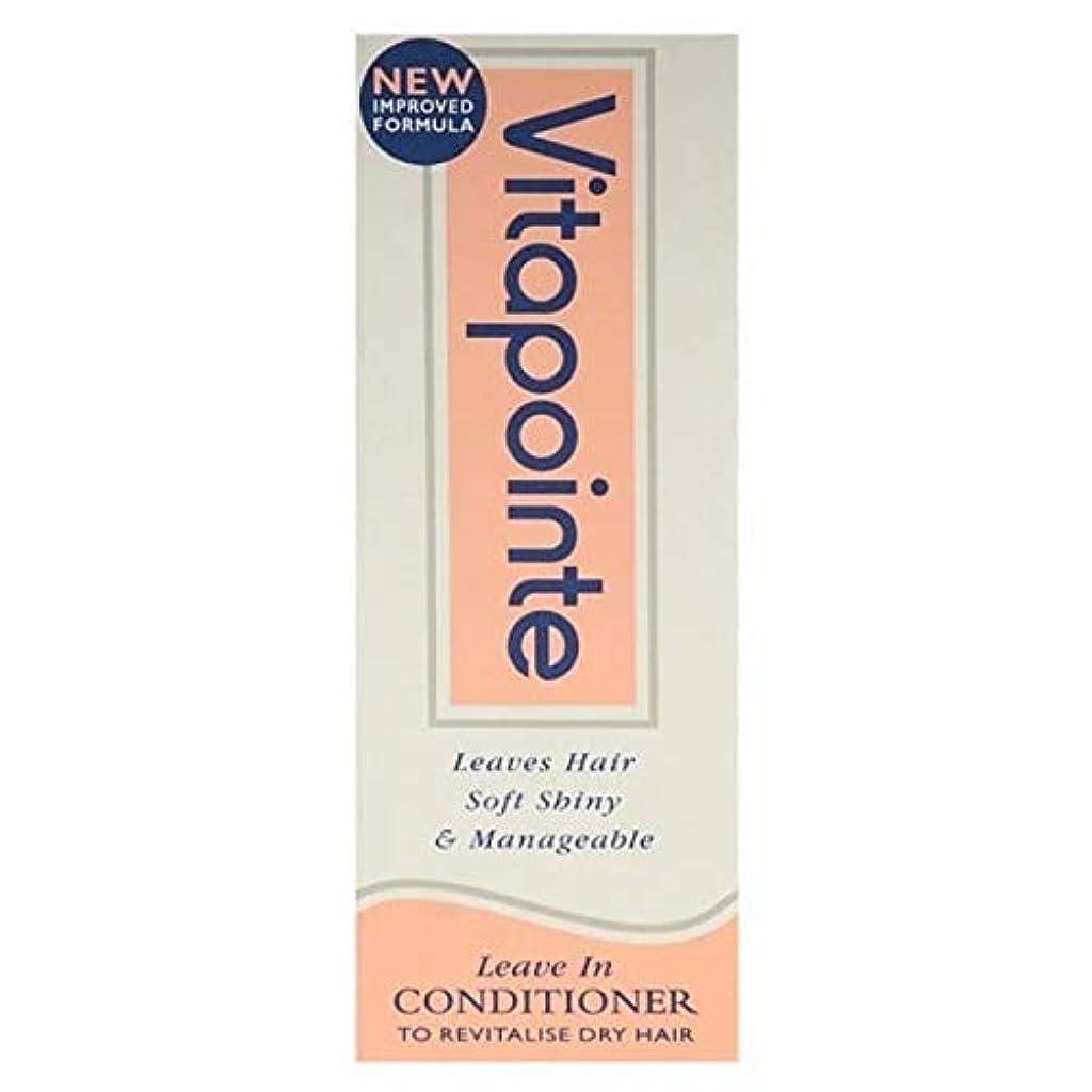 恐れ対抗ギャング[Vitapointe] Vitapointeコンディショナー50ミリリットルに残します - Vitapointe Leave In Conditioner 50ml [並行輸入品]
