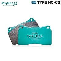 Projectμ プロジェクトμ ブレーキパッド タイプHC-CS フロント用 レガシィ/B4 BD5 96/06~98/11 GT/RS TURBO