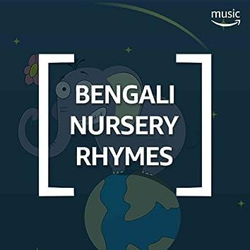 Bengali Nursery Rhymes