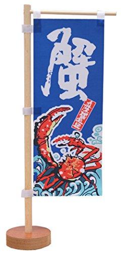 Wukong Direct Style Japonais Mini Drapeau Sushi Symbole Signe Drapeau Restaurant Table décoration, A9